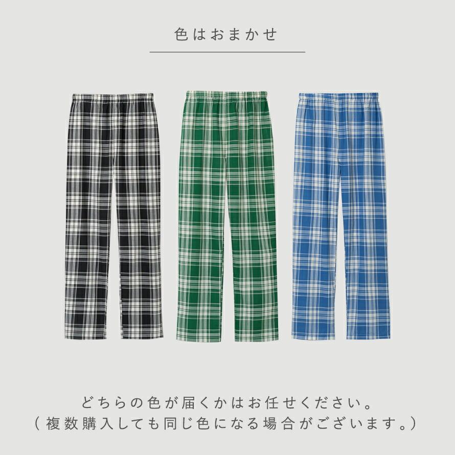 パジャマ 下だけ メンズ 綿100% パジャマ下 男性用 セット 春夏 3枚組 メンズ M-3L