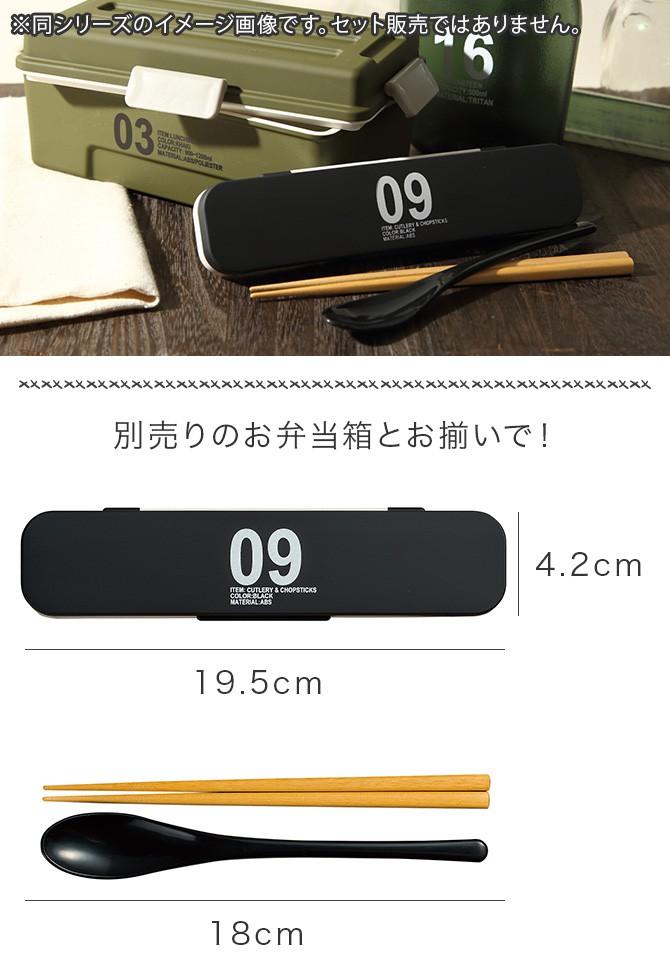 箸箱 セット カトラリーセット 箸 スプーン ANCIENT スプーン・箸セット 09 全3色