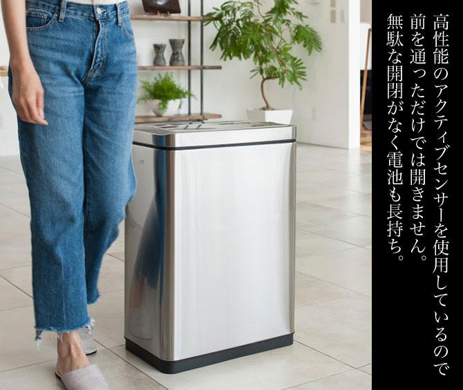 ゴミ箱 ステンレス センサー式 EKO 45リットル デラックスファントム 45L EK9287MT
