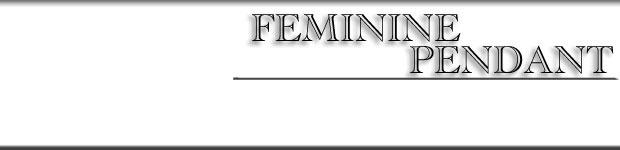 フェミニンペンダントトップ