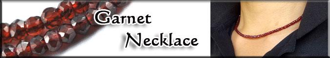 深紅の煌めきガーネットネックレス3.3-3.5mm