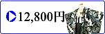 5歳男の子着物レンタル12800円