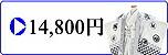 5歳男の子着物レンタル14800円