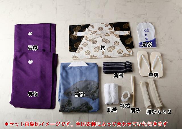 紋付袴フルセット><br>  <img src=