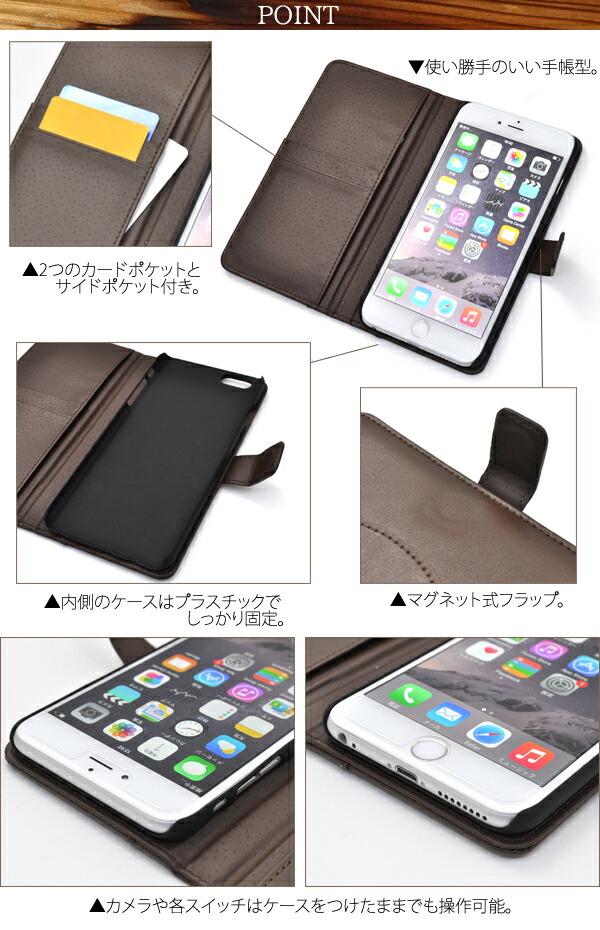 iPhone6 Plus/6S Plus用 本革 ウェーブレザーケースポーチ