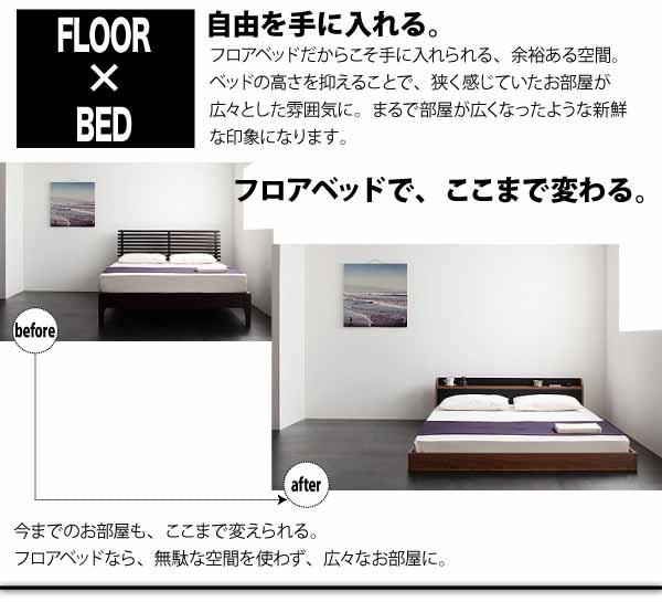 ベッドシングル