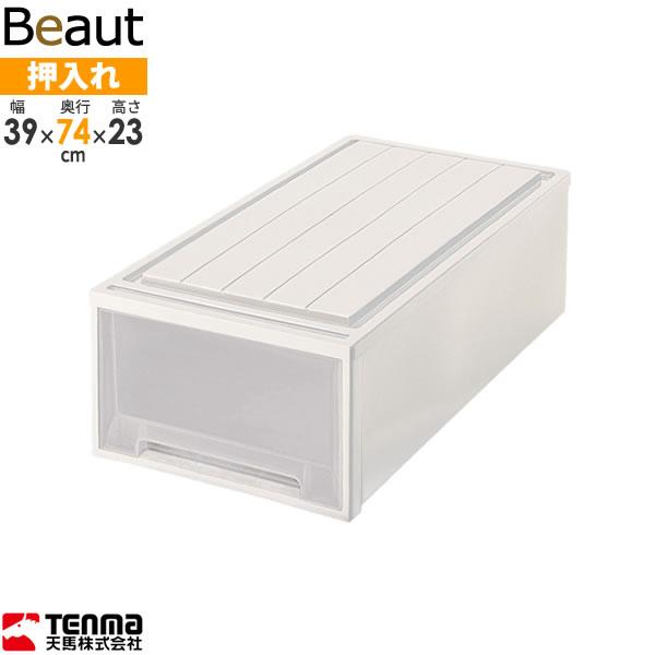 Beaut_L-23