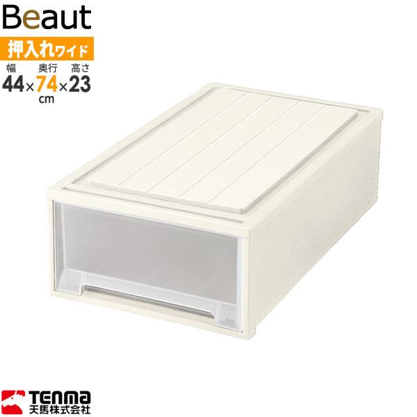 Beaut_W-23