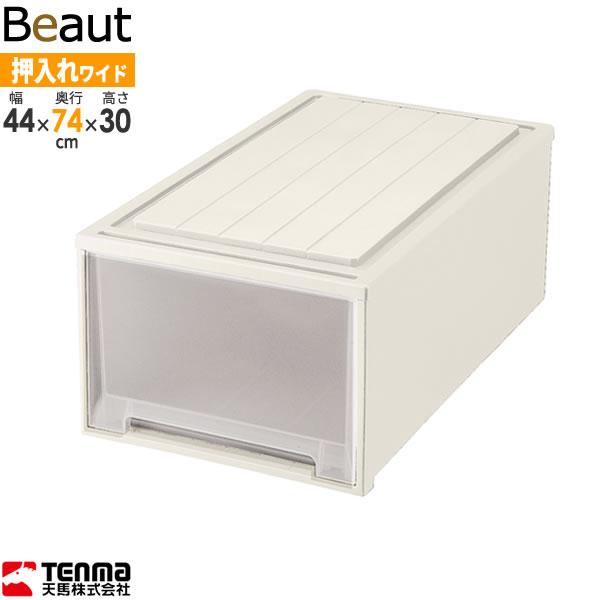 Beaut_W-30