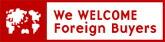 海外販売歓迎宣言
