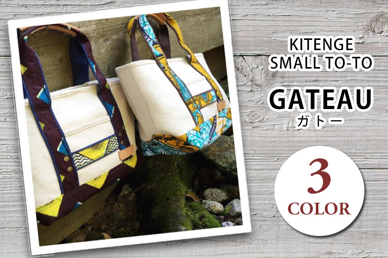 【送料無料】FOLIGE No.51023 レディース 女性 かわいい トート カバン かばん 鞄 バッグ