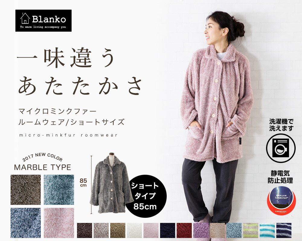 wear_short_01.jpg