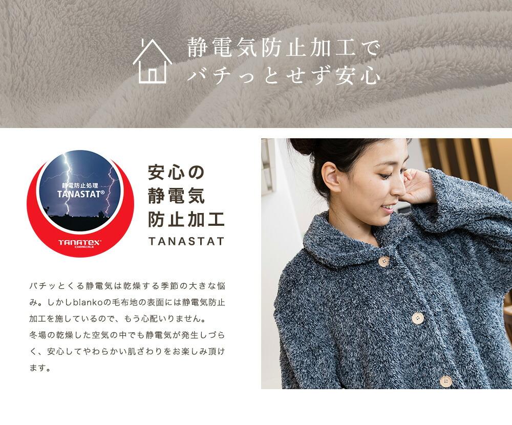 wear_short_06.jpg