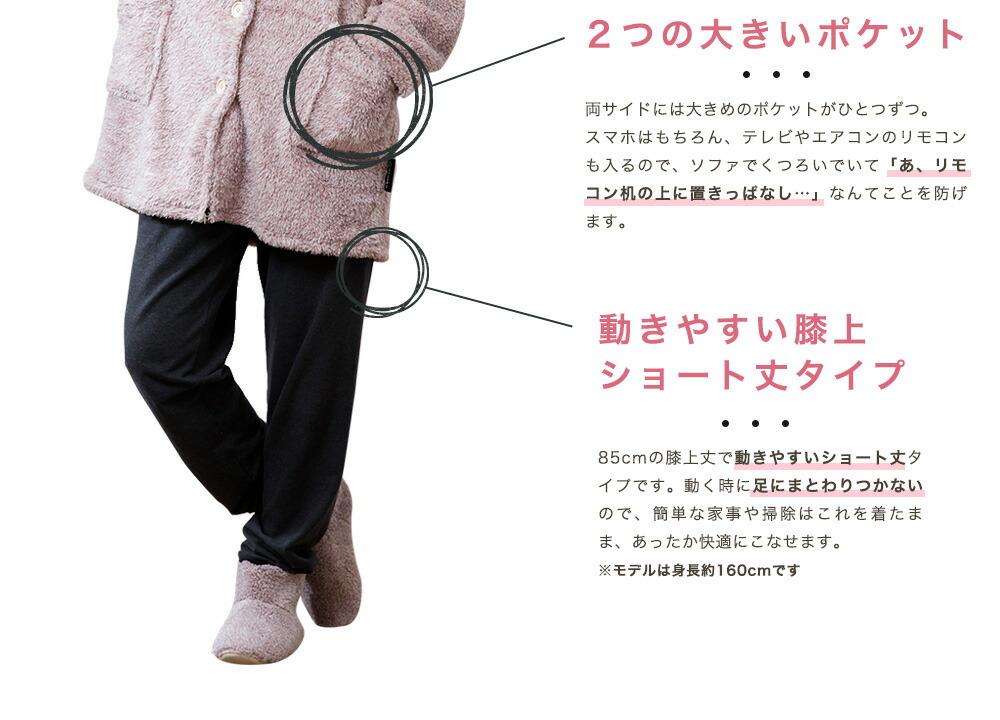 wear_short_08.jpg