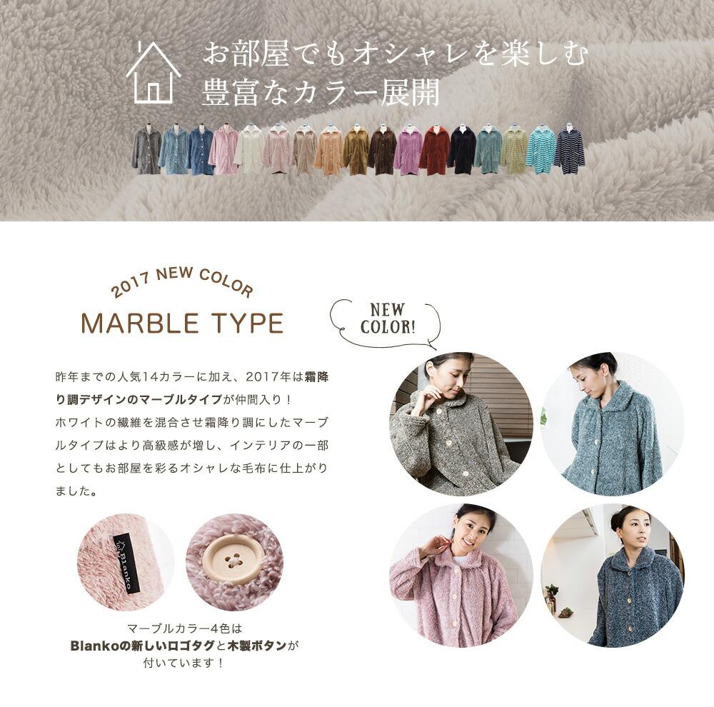 wear_short_10.jpg