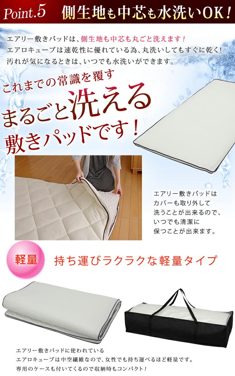 折りたたみマットレス 日本製 マットレス エアリーマットレス