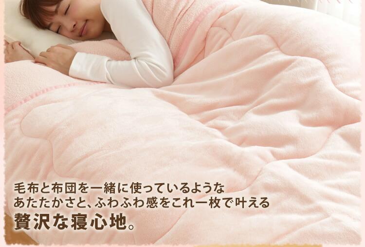 贅沢な寝心地