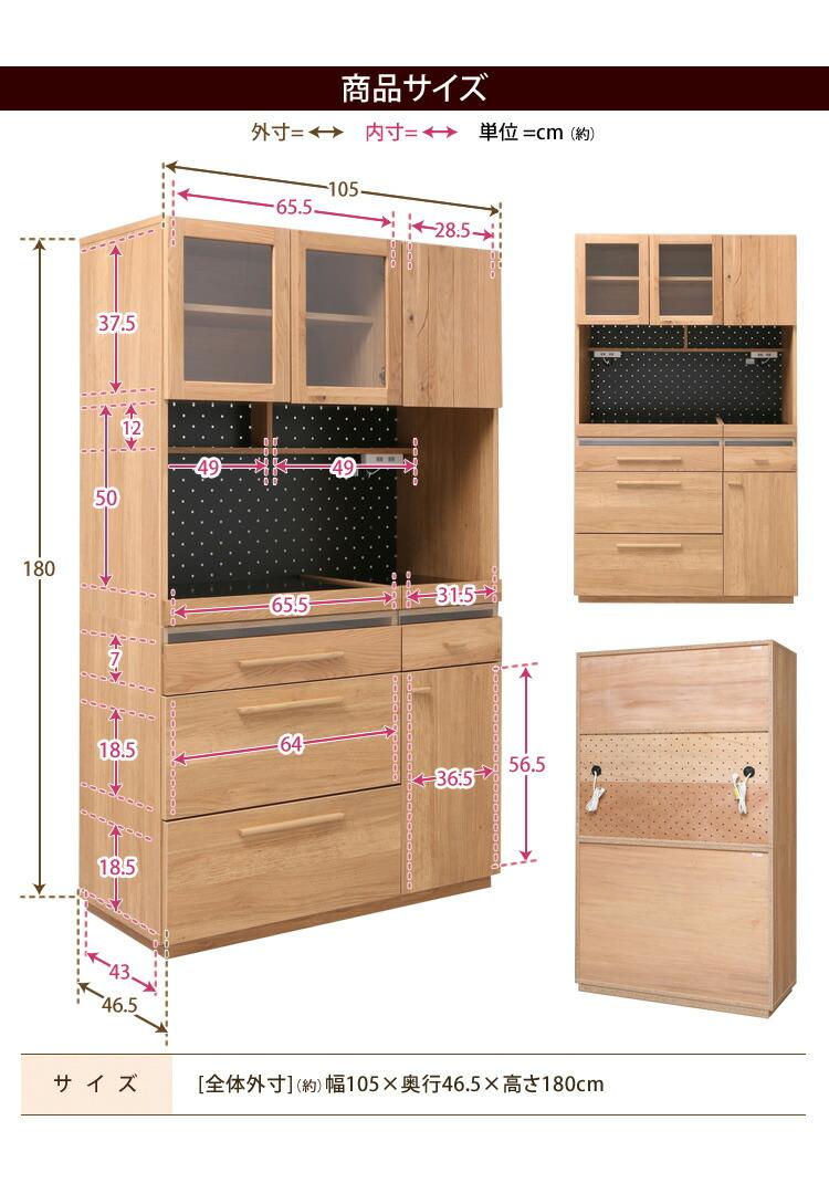 木製家具octa Kitchen Bord 105kb