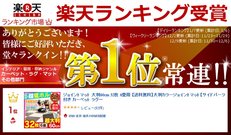 9769413_no1_03.jpg