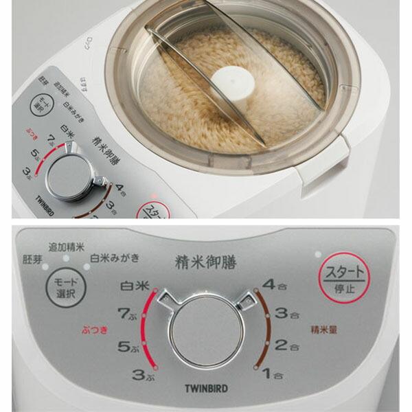 ツインバード〔TWINBIRD〕 コンパクト精米器精米御膳 MR-E520W ホワイト【D】