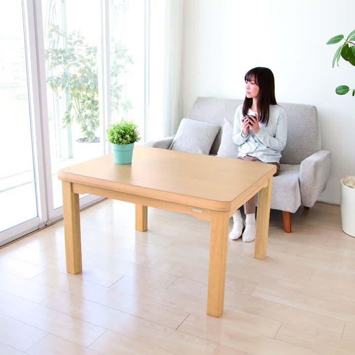 【こたつテーブルダイニングタイプ135×85cm継ぎ脚対応可ダイニングコタツコイズミ】
