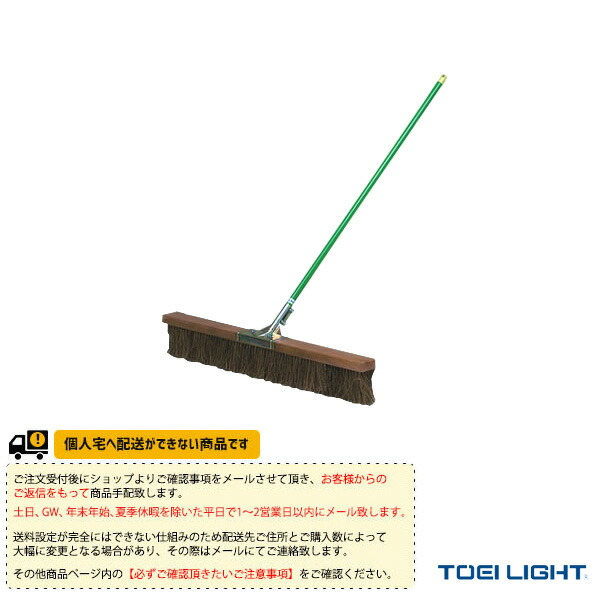 [送料別途]コートブラシシダ120(B-2312)