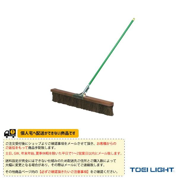 [送料別途]コートブラシシダ150(B-2313)
