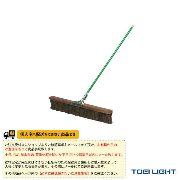 [送料別途]コートブラシシダ180(B-2314)