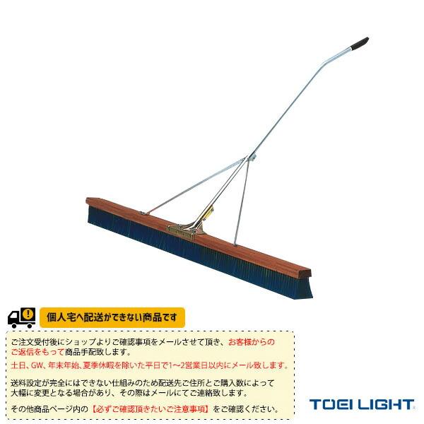 [送料別途]コートブラシN180S-S1(B-5425)