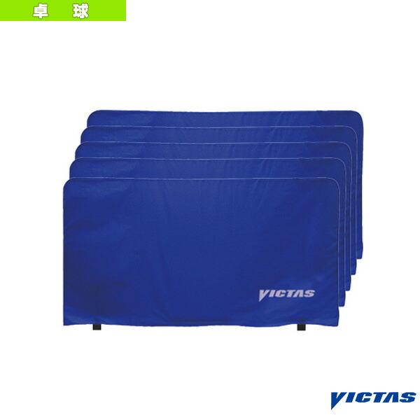 [送料お見積り]VICTAS 防球フェンスライト 本体+カバー/5組/2.0m幅(051216)