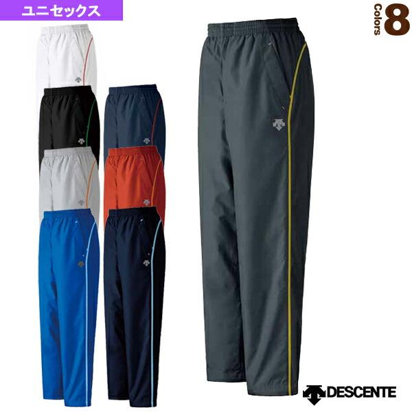 ウィンドブレーカーパンツ/裏トリコット/ユニセックス(DTM-3910P)
