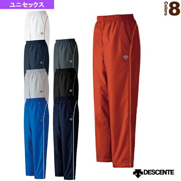 ウィンドブレーカーパンツ/腰裏メッシュ/ユニセックス(DTM-3911P)