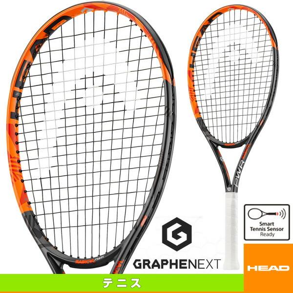 Graphene XT Radical PWR/グラフィンXT ラジカル パワー(231006)