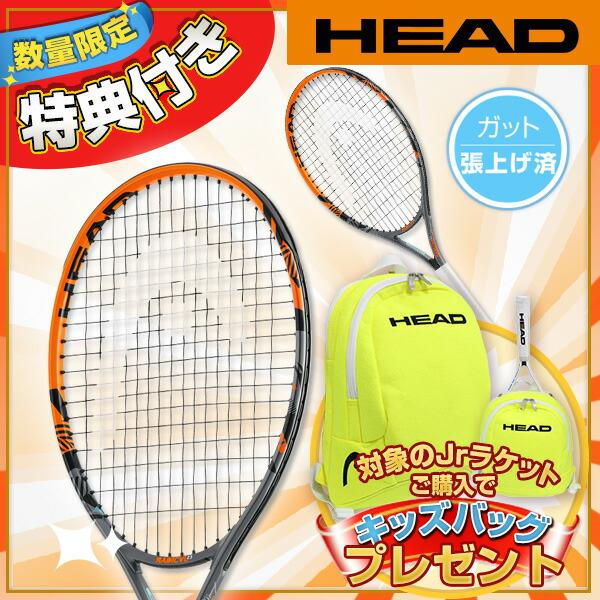 Radical 23/ラジカル 23(234326)