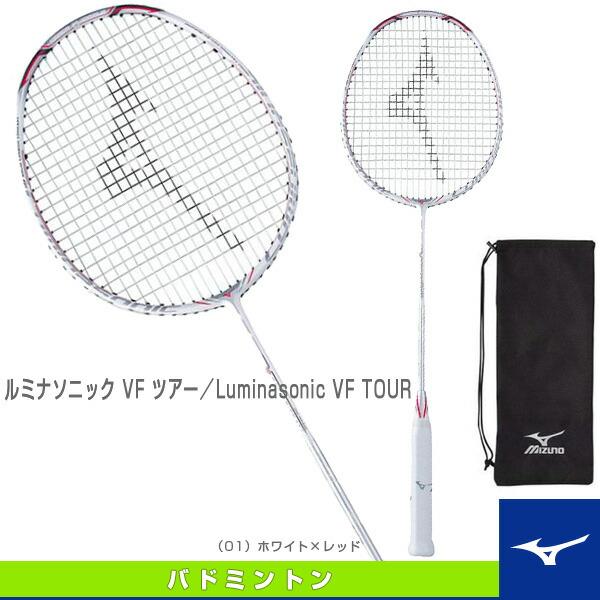 ルミナソニック VF ツアー/Luminasonic VF TOUR(73JTB611)