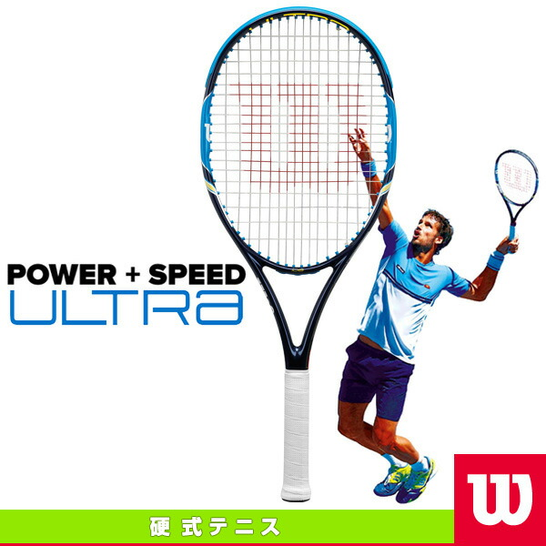 ULTRA 108/ウルトラ 108(WRT729910)