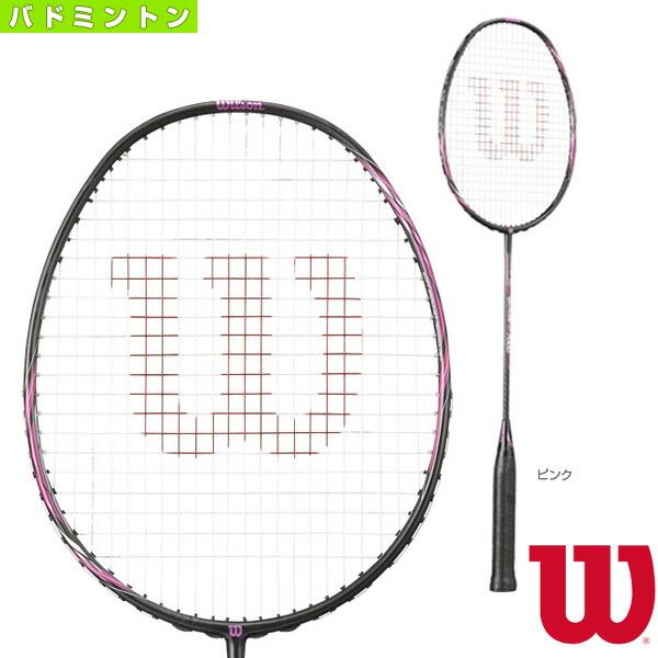 ブレイズ SX 7000/BLAZE SX 7000(WRT85432)
