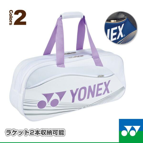 トーナメントバッグ/テニス2本用(BAG1601W)