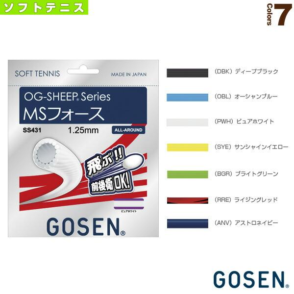 オージーシープ MSフォース/OG-SHEEP MS FORCE(SS431)