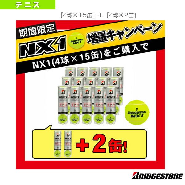【TRC/X154】 増量キャンペーン NX1/エヌエックスワン/『4球×15缶』+『4球×2缶』(BBANXA)
