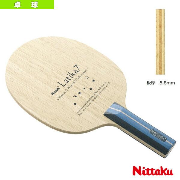 ラティカ 7/LATIKA 7/ストレート(NE-6135)
