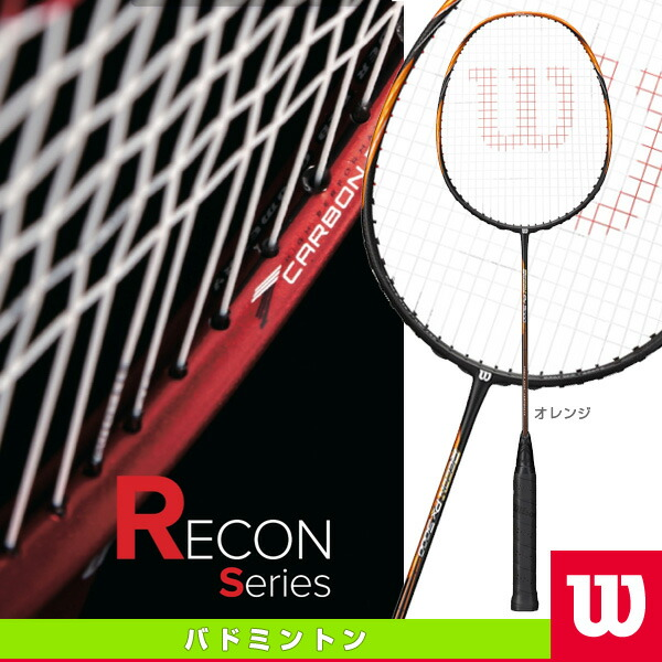 レコン PX 5000/RECON PX 5000(WRT8594202)