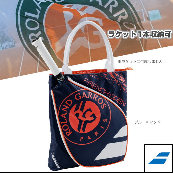 TOTE BAG FRENCH OPEN】トートバッグ フレンチオープン】ラケット収納可(BB752033)