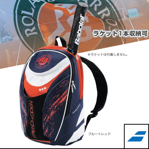 BACKPACK CLUB FRENCH OPEN】バックパック クラブ フレンチオープン】ラケット収納可(BB753043)
