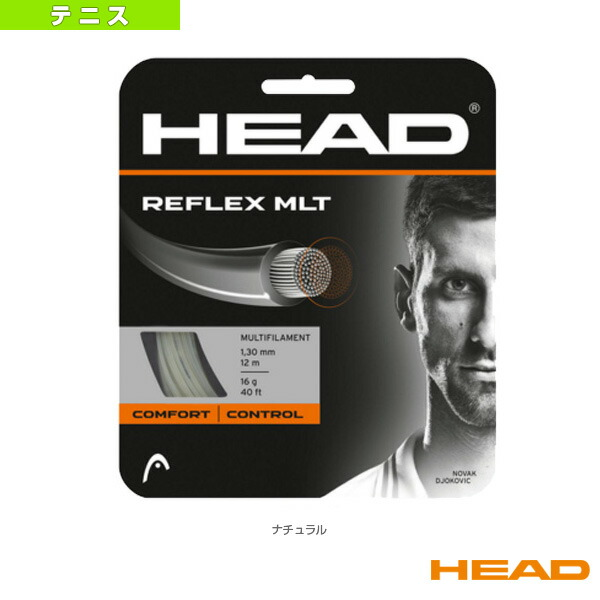 Reflex MLT/リフレックス・マルチ(281304)