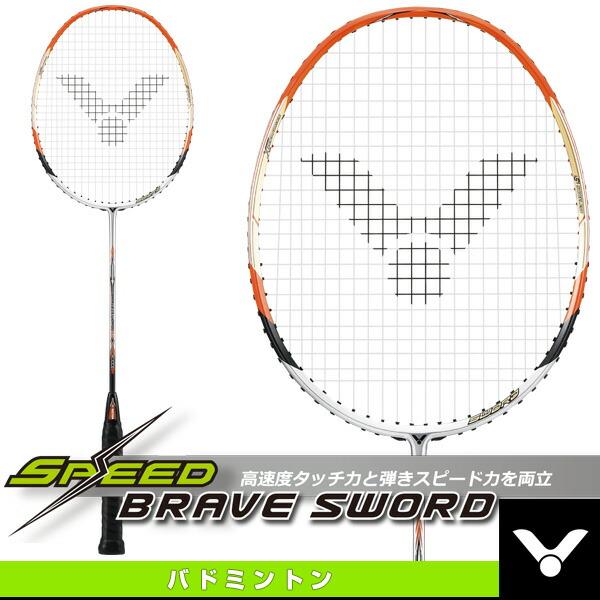 ブレイブソード 09N/BRAVE SWORD 09N(BRS-09N)