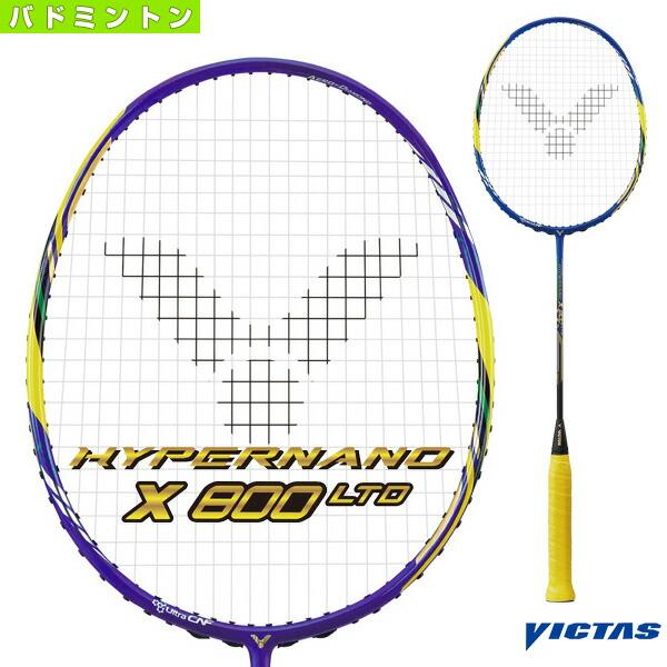 ハイパーナノ X 800LTD-P/HYPERNANO X 800LTD-P(HX-800)