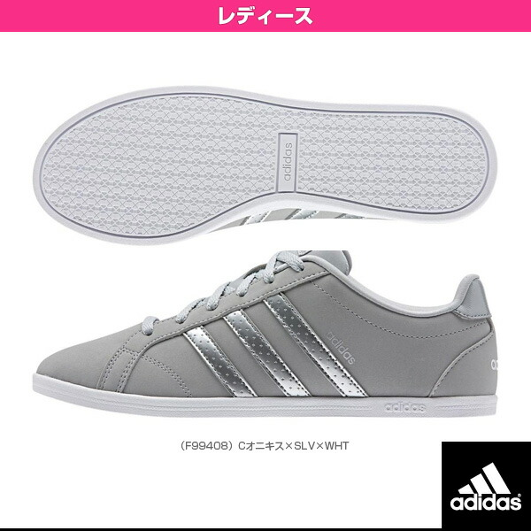 68e5a19c35699 ... coupon adidas coneo qt white copper metallic womens adidas neo shoes  64376778zt adidas neoconeo qtqtf99408 9f764