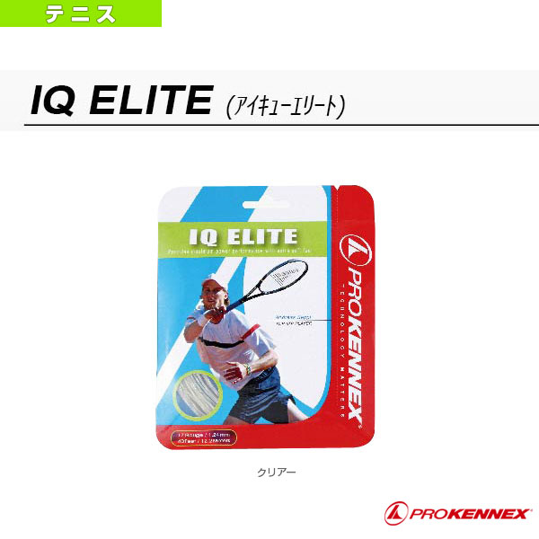 IQ ELITE/アイキューエリート(AYSG1413/AYSG1414)