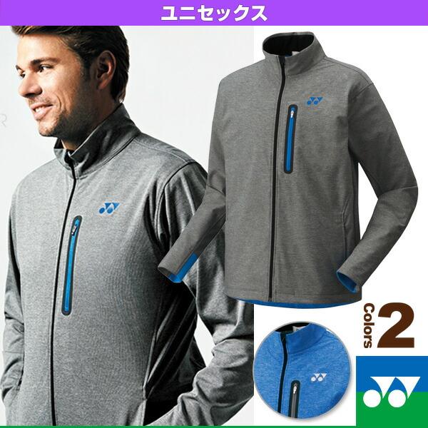 ウォームアップシャツ/フィットスタイル/ユニセックス(51018)